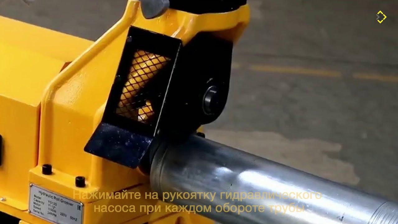 Download ЖЕЛОБОНАКАТЧИК ГИДРАВЛИЧЕСКИЙ YG12D