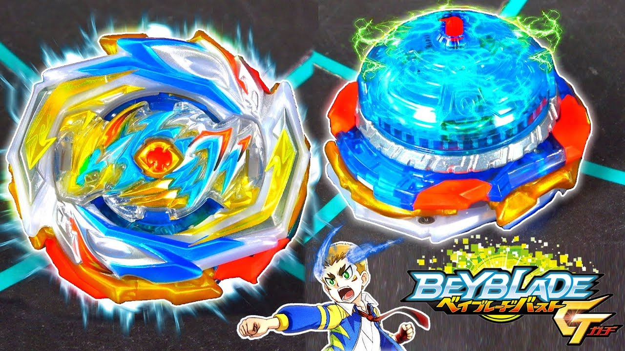 Takara Tomy Beyblade Burst GT B154 Imperial Dragon Ignition Powered Driver
