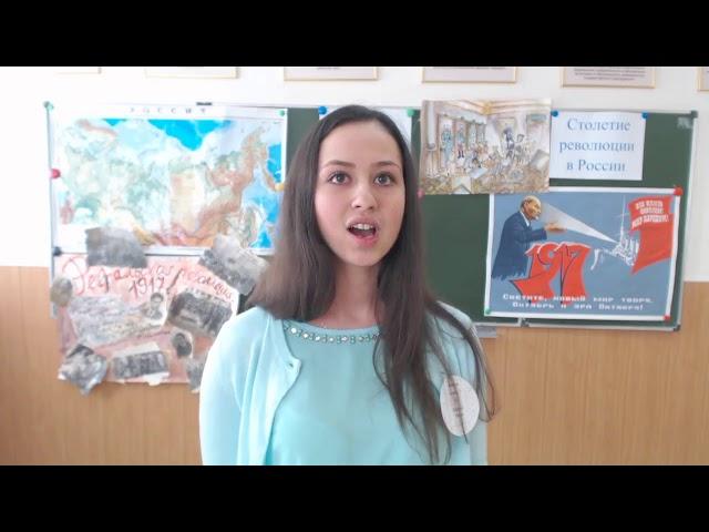 Изображение предпросмотра прочтения – ЛидияУманцева читает произведение «Читателю» А.А.Суркова