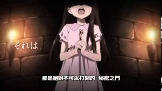 繼三年前收錄在動畫版偶像大師中 【無尽合体キサラギ】 【果てしなく仁...