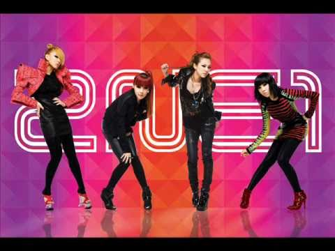 I'm Busy - 2NE1 Album