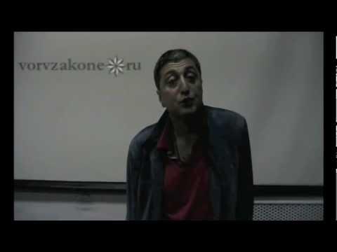 вор в законе Мамука Микеладзе на сходке в Зебре