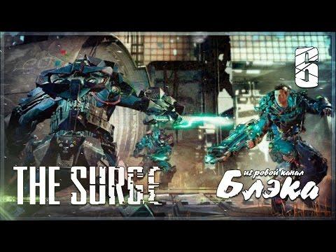 """Биолаборатория """"Решение"""" ● The Surge #6 [PC, 1440p, Max Settings]"""