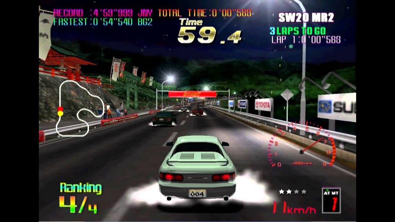 Tokyo Road Race Box Shot for PlayStation 2 - GameFAQs