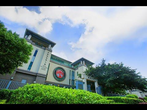 Liberal Arts Education at Lingnan (嶺大的博雅教育) Traditional Chinese