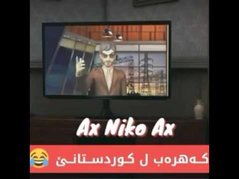 Ax Niko Ax