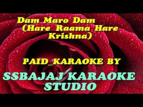 Dam Maro Dam (HARE RAAMA HARE KRISHNA) Paid_Karaoke SAMPLE