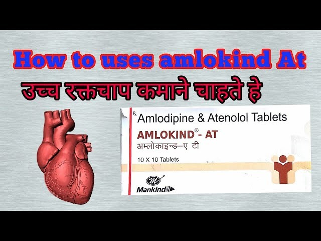 Amlokind At in hindi