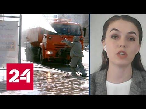 В Саратове вводят спецпропуска, в Самаре хотят ограничить продажу алкоголя - Россия 24