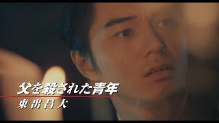 1995年公開、石井隆監督のバイオレンスアクションの傑作『GONIN』が、19...