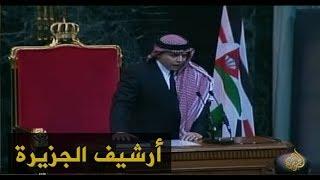 تعيين الأمير عبد الله ملكا للأردن خلفا لوالده 1999/2/7