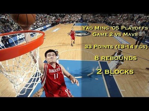 Yao Ming vs Dallas Mavericks: 2005 Playoffs Game 2 Full Highlights - 33 points, 8 rebs and 2 blocks