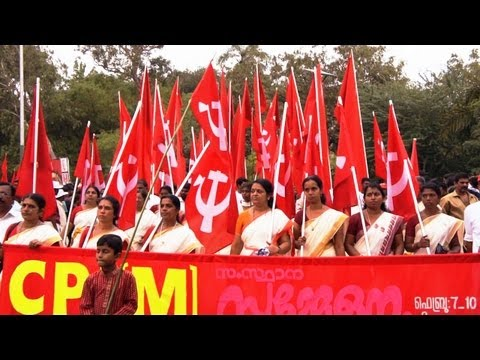 Party Procession of CPI (M)