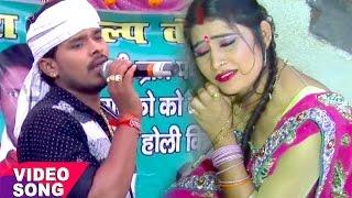 प्रमोद प्रेमी यादव का सबसे हिट चइता 2017 - Parmod Premi yadav - Bhojpuri Hot Chaita Songs 2017 new.