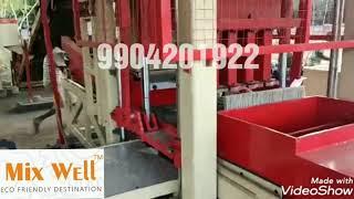AUTOMATIC PAVER BLOCK MACHINE IN ASSAM | M 40 GRADE |BEST QUALITY|ASSAM|DHULIAJAN|DIBRUGARH|