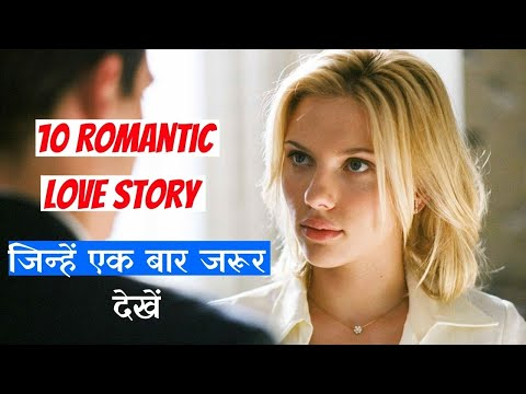 Top 10 Romantic Movie Of Hollywood | In Hindi