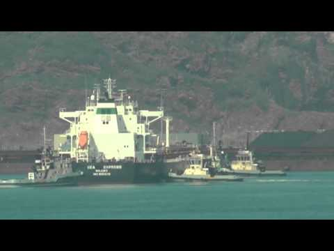 SEA EXPRESS   IMO 9553218   V7YX4   MARSHALL ISLANDS   GIJON HD