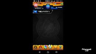 モンストデン玉900連&モン玉(1時間17分40秒より) thumbnail