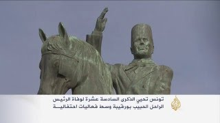 السبسي يضع تمثالا لبورقيبة في ذكرى وفاته