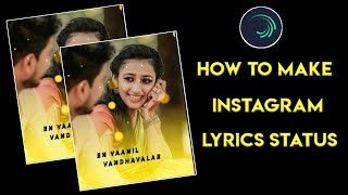 How To Make Instagram Lyrics Status Video Alight Motion Tamil