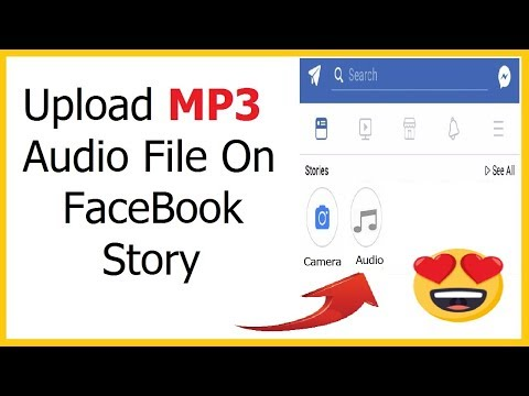 How To Upload MP3 Audio Story On FaceBook - [Urdu/Hindi]