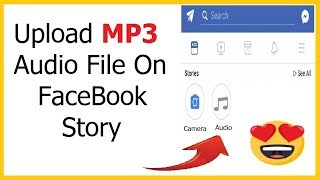 Gambar cover How To Upload MP3 Audio Story On FaceBook - [Urdu/Hindi]