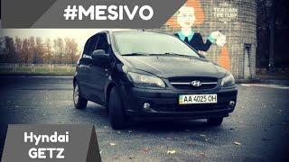 Hyundai Getz.  Обзор Автомобиля и Тест Драйв от #Mesivo.  Хендай Гедз.  Городской ВЖИК!