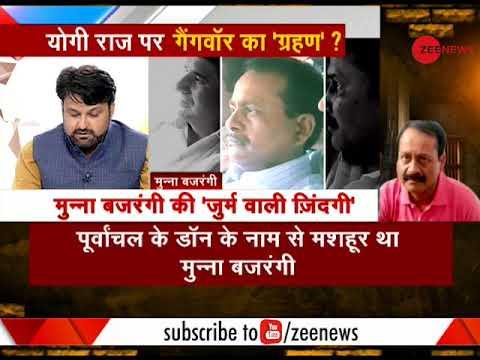 Taal Thok Ke: Uttar Pradesh's shaky law & order in display as Munna Bajrangi shot dead in jail
