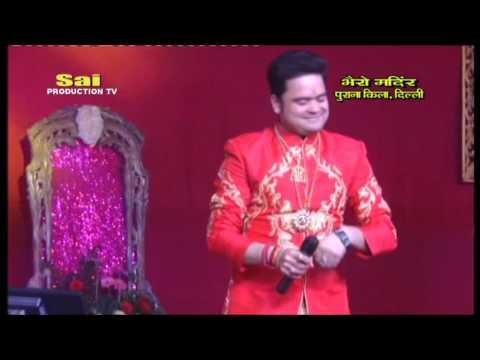 Pankaj Raj | Bhairo Mandir