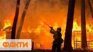УБЫТКИ НА 19 МИЛЛИАРДОВ ДОЛЛАРОВ! Последствия пожаров в Калифорнии