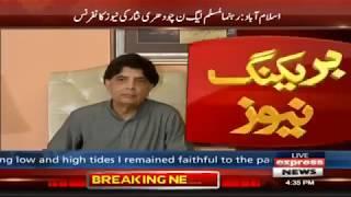 Ch Nisar Nay Nawaz Sharif Ki Band Baja Di Tareekhi Faisla Krdiya   On Express News
