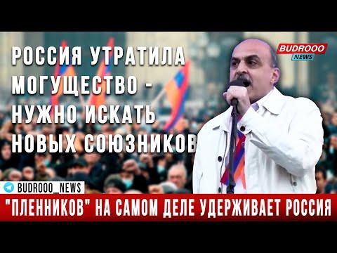 В Ереване считают, что их