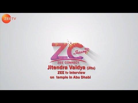Jitendra Vaidya (jitu) ZEE tv interview on temple in Abu Dhabi