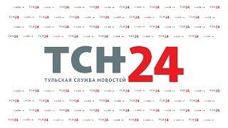 Новости ТСН24 от 27 июня