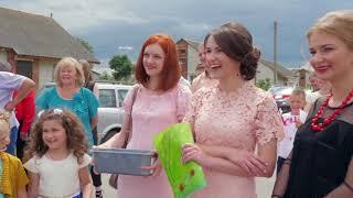 Выкуп невесты с испытаниями