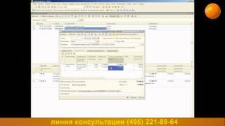 Релиз программы 1С: Бухгалтерия 8 номер 2.0.43(, 2013-03-12T14:14:33.000Z)