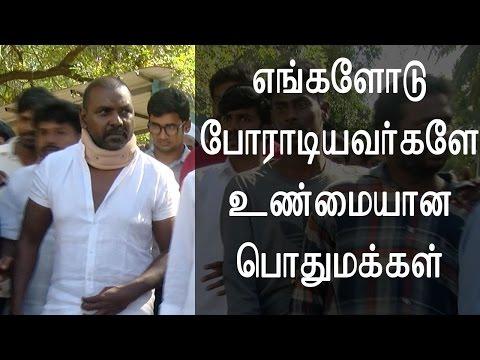 Jallikattu Protest  எங்களோடு போராடியவர்களே உண்மையான பொதுமக்கள் - Raghava Lawrence  -~-~~-~~~-~~-~- Please watch: