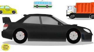Мультик про машинки: автовоз самосвал, такси  и другие! Развивающий мультик про машинки для детей
