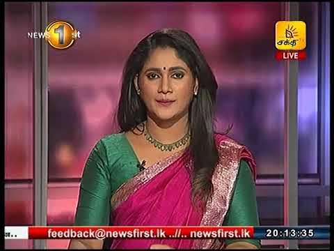 News 1st Tamil Prime Time, Wednesday,  September 2017, 8PM (27-09-2017)