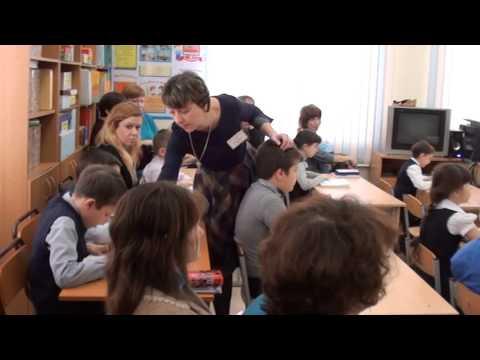 Урок Чтение 2 класс (Коррекционный)