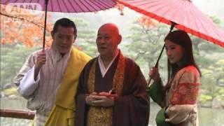 ブータン国王夫妻京都へ 和傘さし金閣寺を訪問(11/11/19) thumbnail