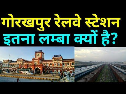 Why Gorakhpur Railway Station So Long?