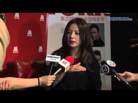 Zhao Wei at New York Chinese Film Festival
