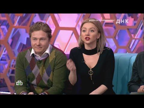 Фрагменты эфира ДНК на НТВ - 'Дочка за полмиллиона', с участием Анастасии Совы-Егоровой