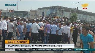 В Шымкенте за распространение слухов задержаны две женщины
