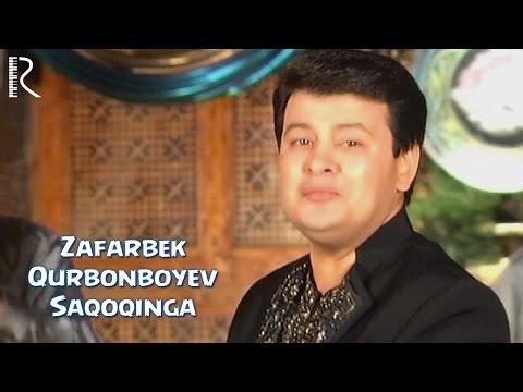 Zafarbek Qurbonboyev - Saqoqinga | Зафарбек Курбонбоев - Сакокинга