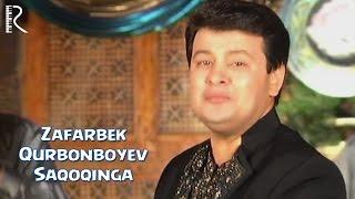 Зафарбек Курбонбоев - Сакокинга