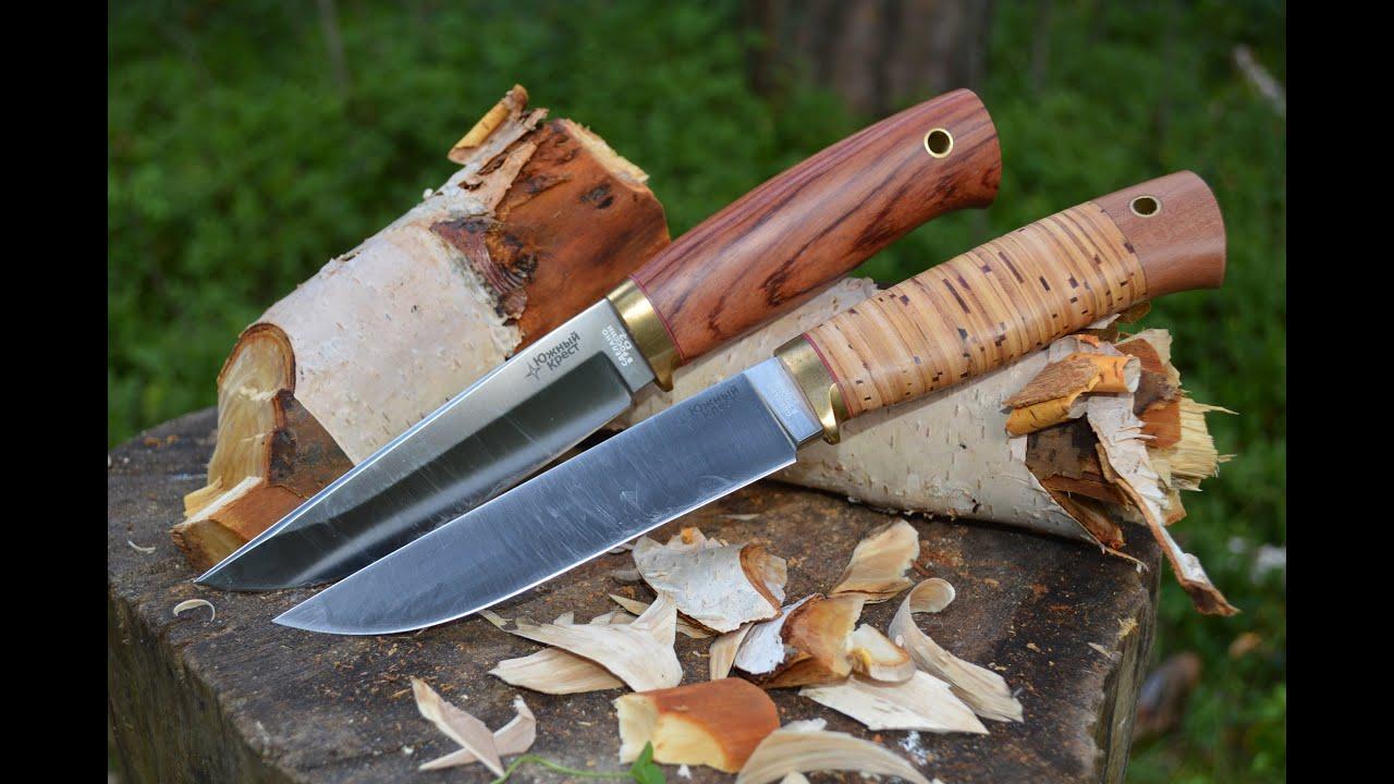 Нож Юкон от компании Южный Крест - YouTube