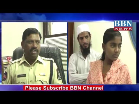 'HUMANITY IS GREATER THAN RELIGION, MUSLIMS HELP HINDU GIRL | BBN NEWS