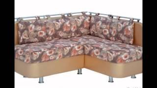 Угловые диваны кухонные дешево(, 2016-06-09T17:04:13.000Z)